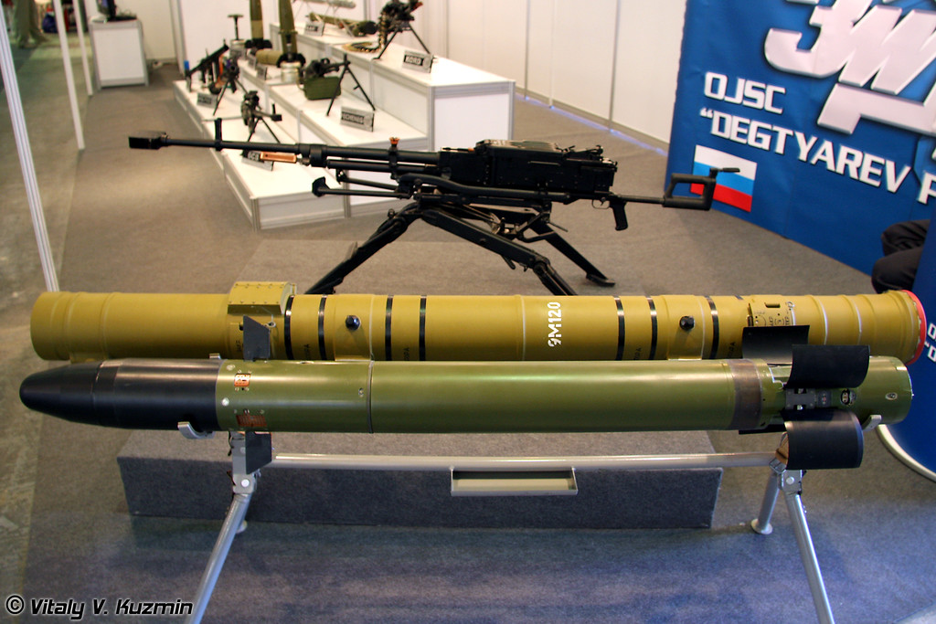 Противотанковая управляемая ракета 9М120 (9M120 antitank guided missile)