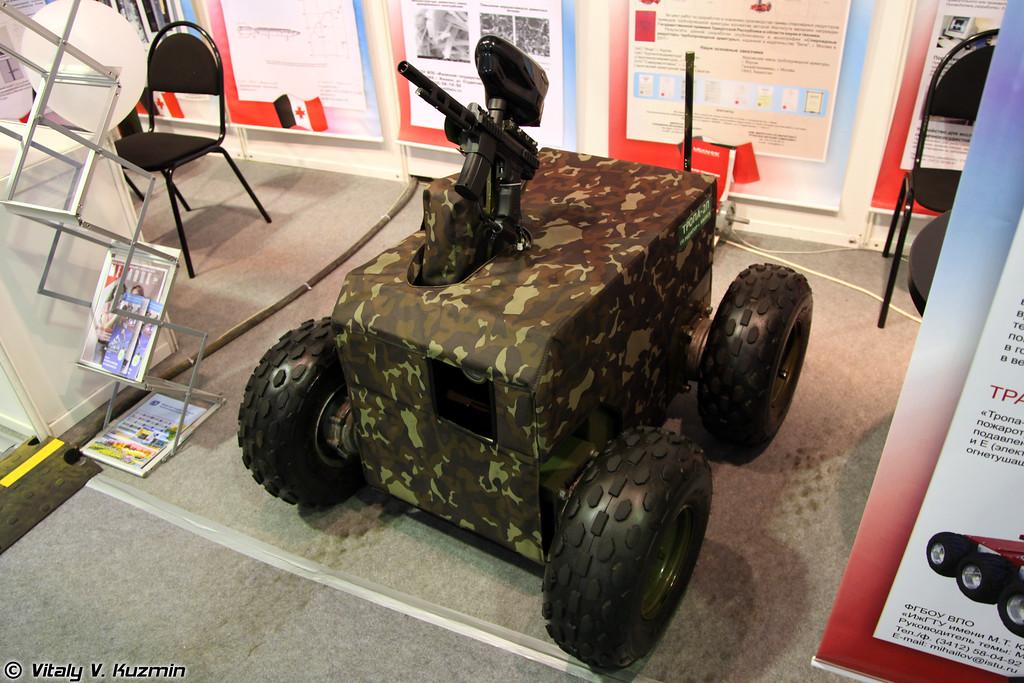 Платформа дистанционно-управляемая пейнтбольная Тропа-2П на базе универсального транспортного мобильного комплекса Тропа-2 (Tropa-2 mobile robot system)