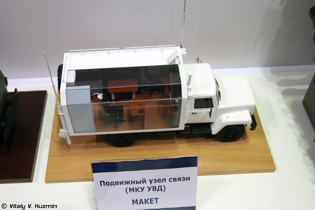 Модель подвижного узла связи МКУ УВД (MKU UVD mobile signal post)