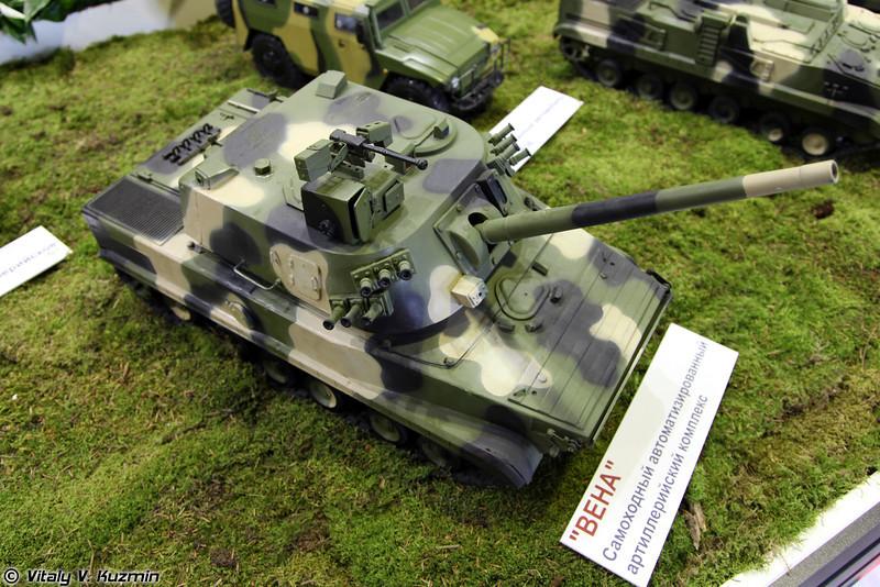 Модель самоходного артиллерийского орудия 2С31 Вена (2S31 Vena)
