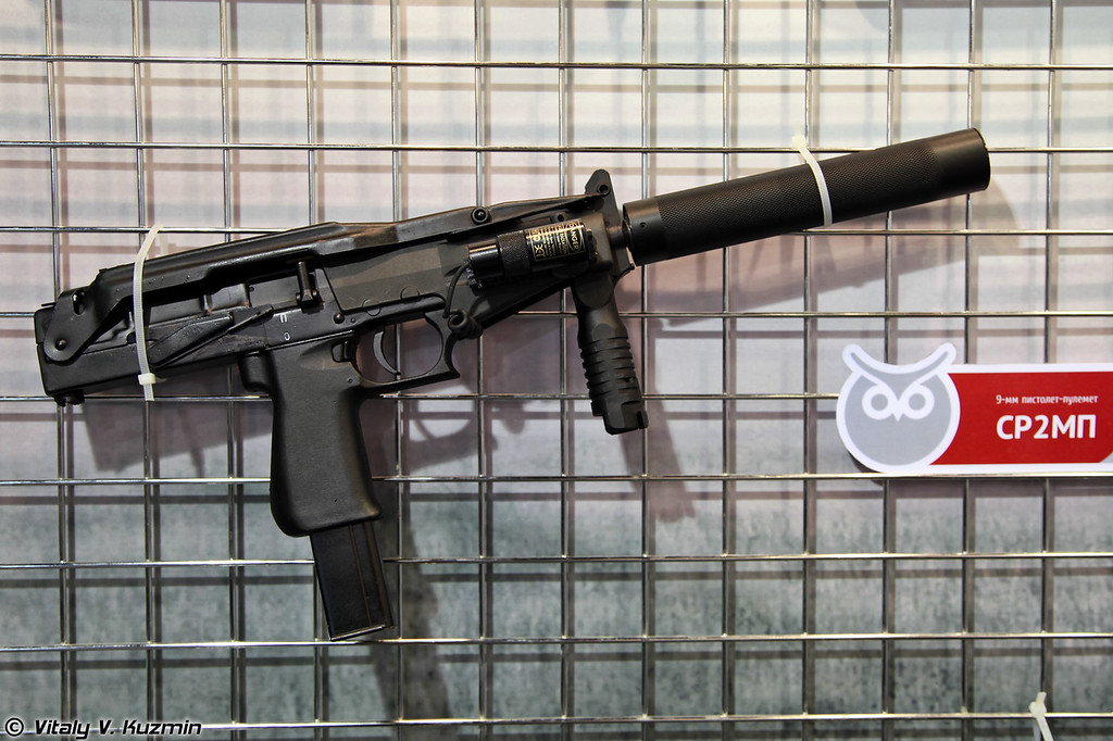 9-мм пистолет-пулемет СР2МП (9mm SR2MP submachine-gun)