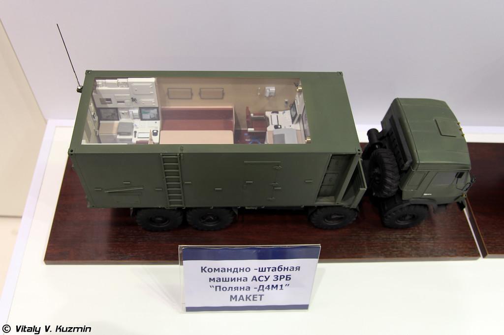 Модель КШМ АСУ Поляна-Д4М1 (Command vehicle of Polyana-D4M1 system)
