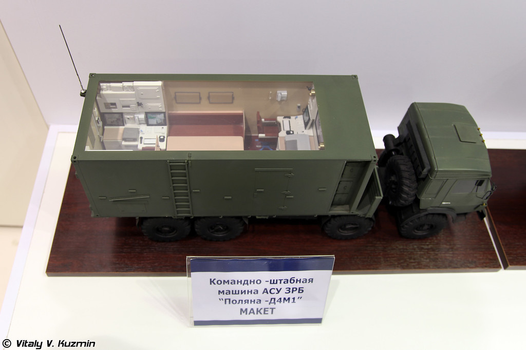 Модель КШМ АСУ Поляна-Д4М1 (Command vehicle of Polyana-D4M1 system)