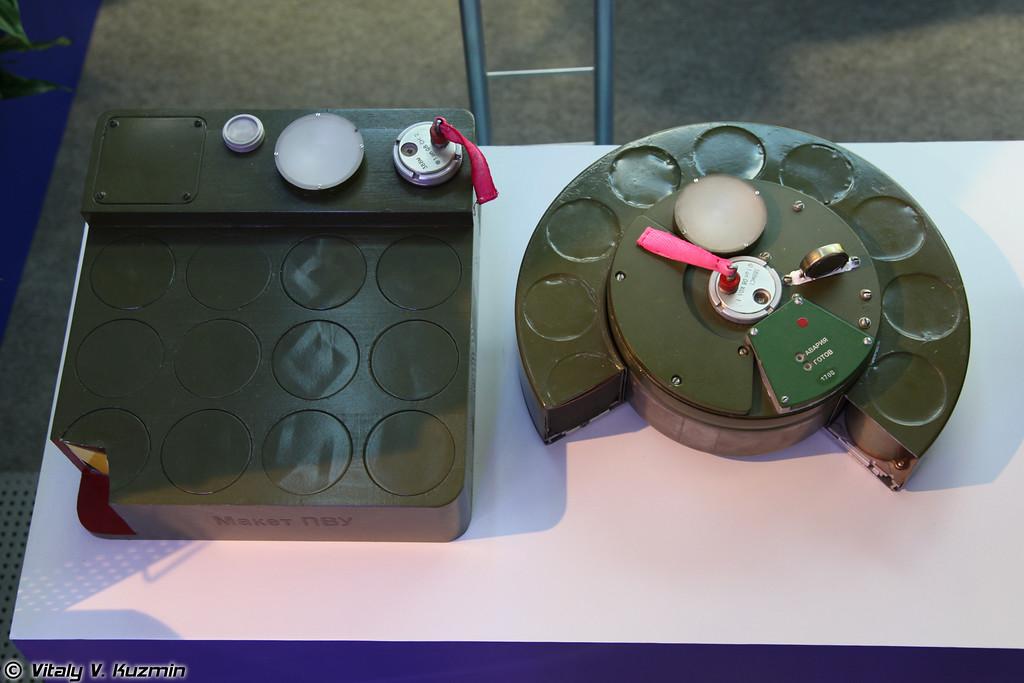 Противовертолетные мины (Anti-helicopter mines)