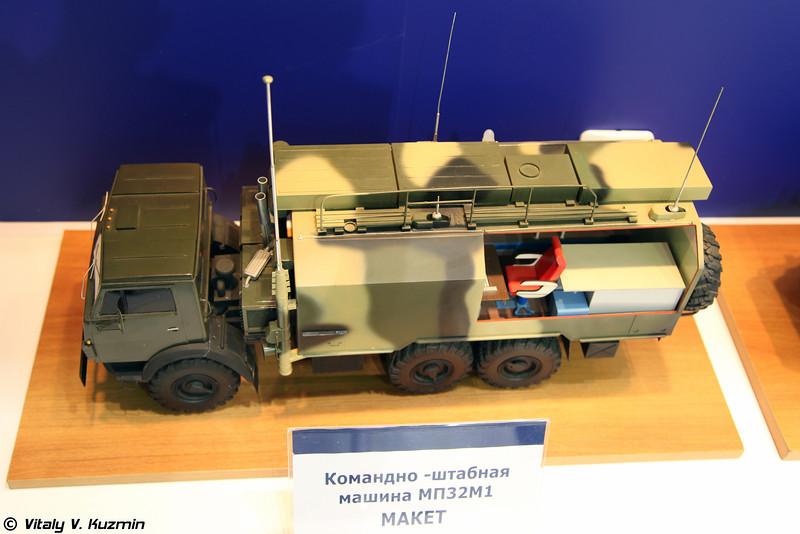 Модель КШМ МП32М1 (MP32M1 command vehicle)