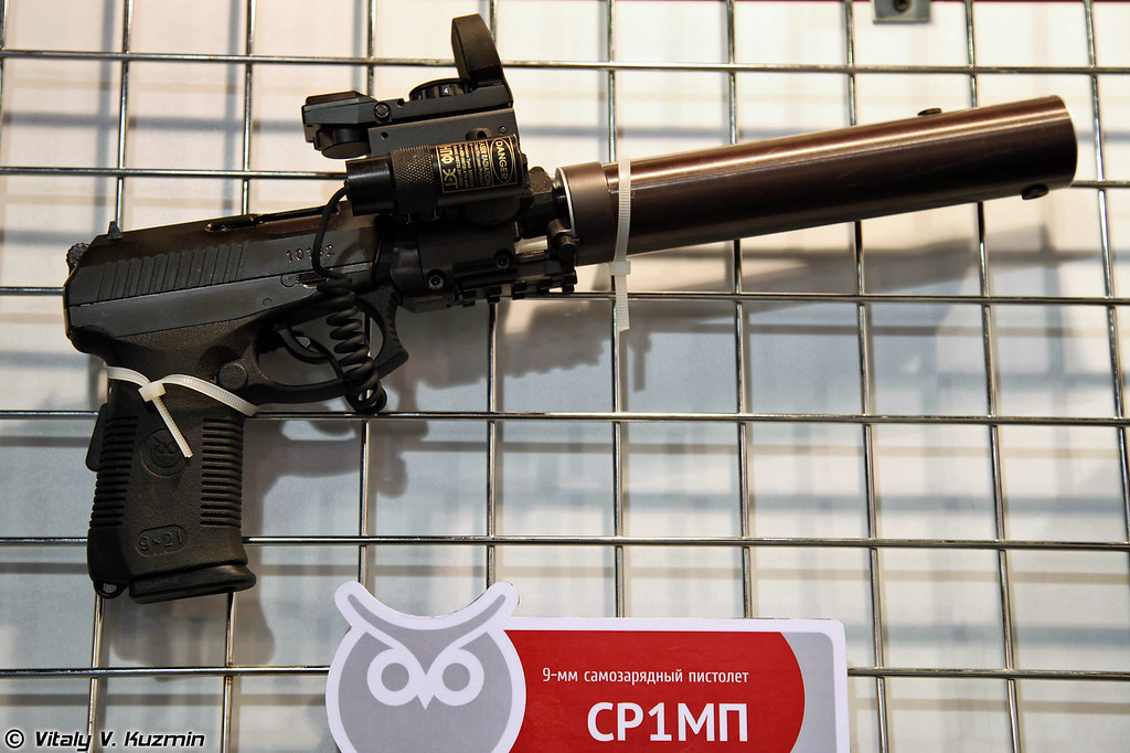 9-мм пистолет СР1МП (9mm SR1MP pistol)