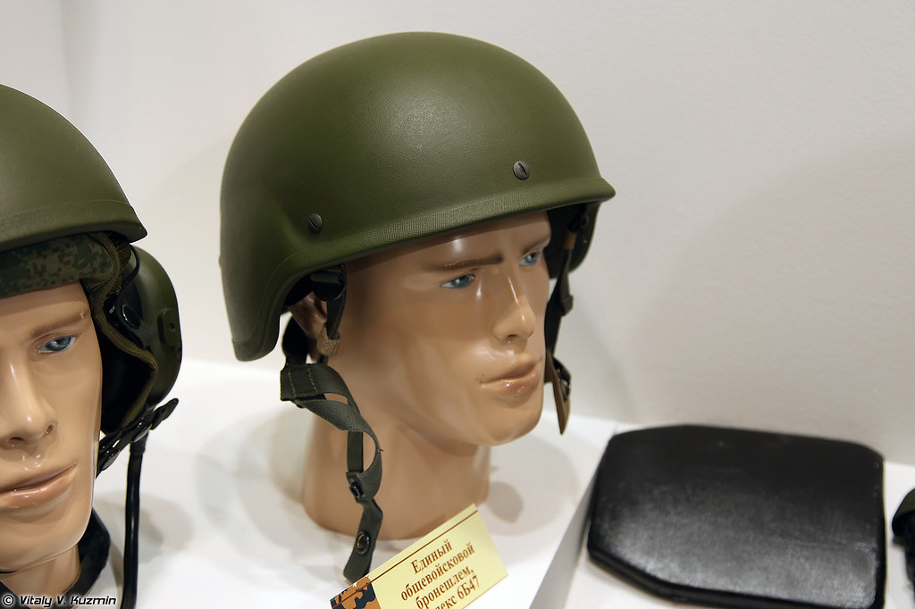 Бронешлем 6Б47 (6B47 helmet)
