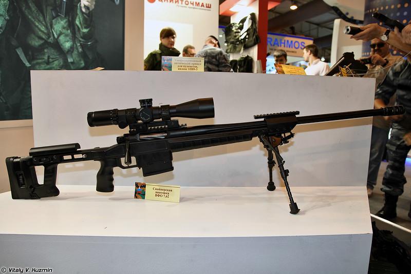 Снайперская винтовка ORSIS T-5000, для участия в испытаниях получила наименование ВФО 7,62 (ORSIS T-5000 sniper rifle, fot state tests received the designation VPhO 7,62)
