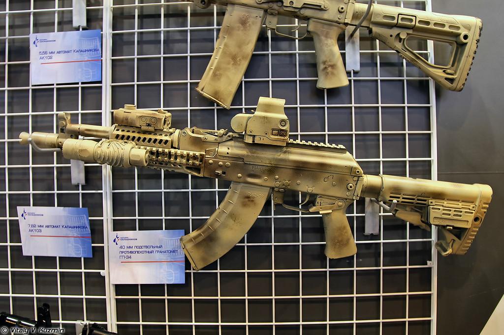 Автомат АК-104 (AK-104 assault rifle)