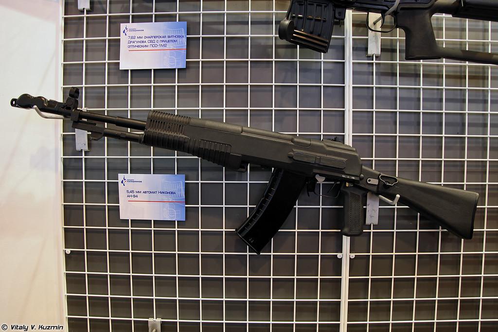 Автомат АН-94 Абакан (AN-94 Abakan assault rifle)