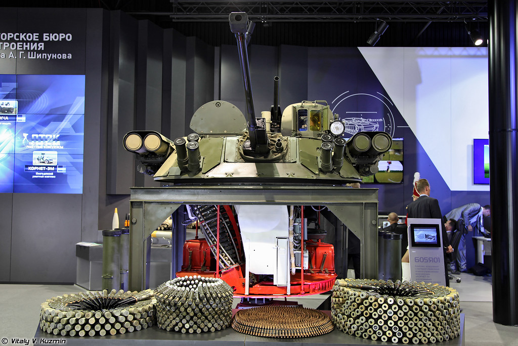 Комплекс вооружения Б05Я01 (B05Ya01 weapon module)
