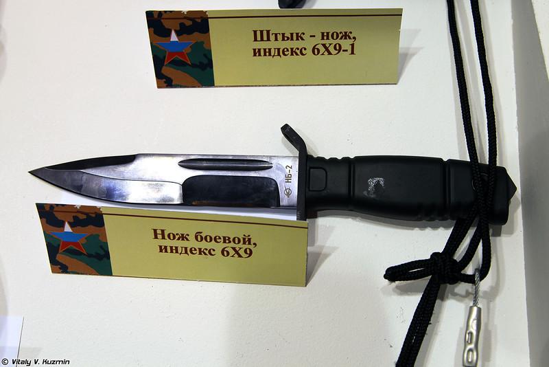 Нож боевой НБ2 6Х9 (NB2 6Kh9 combat knife)