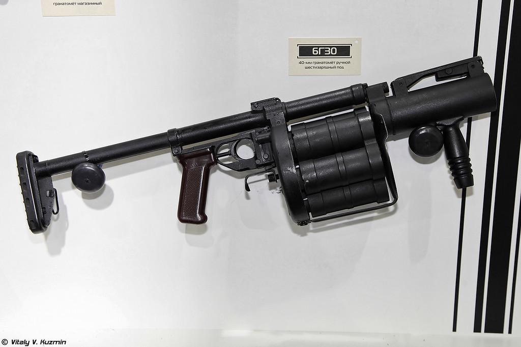 Гранатомет 6Г30 (6G30 grenade launcher)