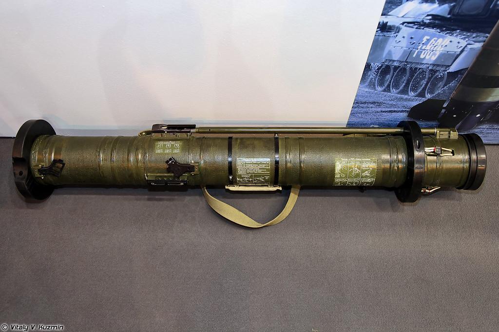 Реактивная многофункциональная граната РМГ (RMG grenade launcher)