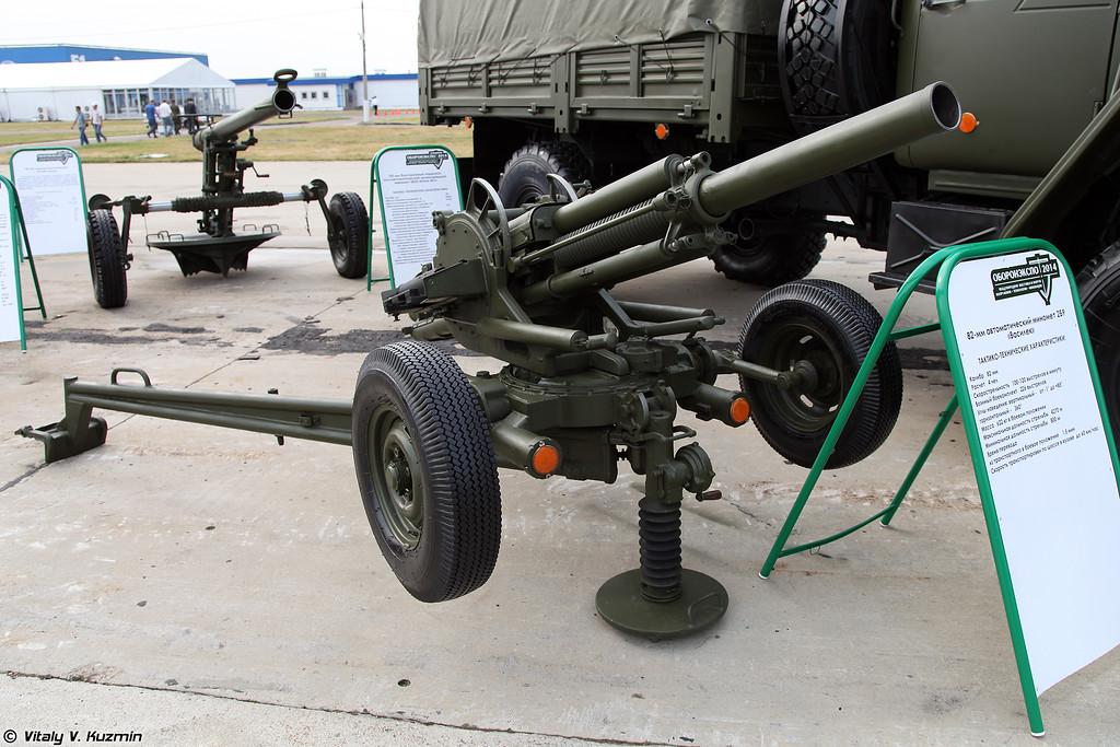 82-мм автоматический миномет 2Б9 Василек (82mm automatic mortar 2B9 Vasilek)