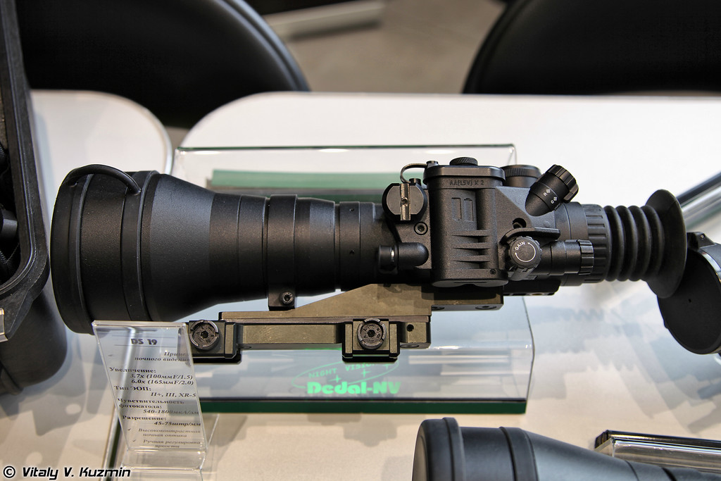 Прицел ночного видения DS 19 (DS 19 night vision sight)