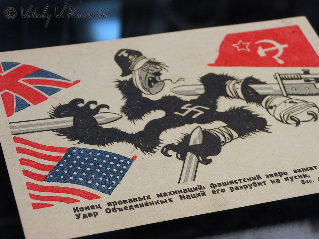 "Выставка ""65 лет Ленд-Лиз"" (Exhibition of Land-lease Allies partnership)"