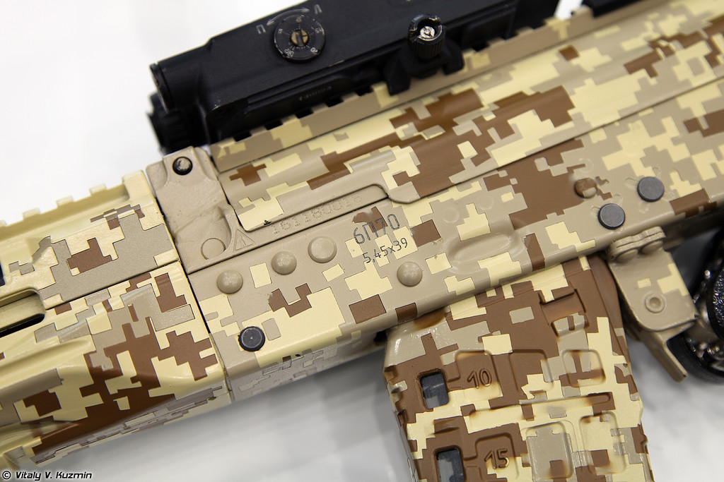 5,45х39 автомат АК-12 6П70 (5,45mm AK-12 6P70 assault rifle)