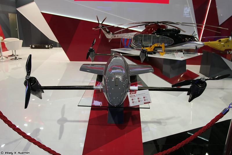 Беспилотная авиационная система конвертопланного типа RHV-35 (RHV-35 UAV)