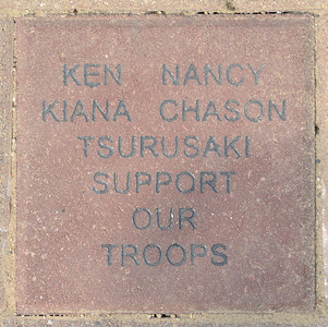 Fredenhagen Memorial Bricks - Support Our Troops