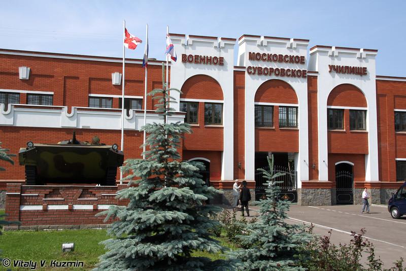 КПП МсСВУ (MsSVU main entrance and check point)