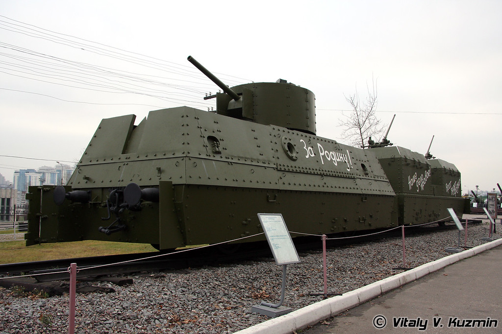 Платформа (Artillery-machinegun armored platform)
