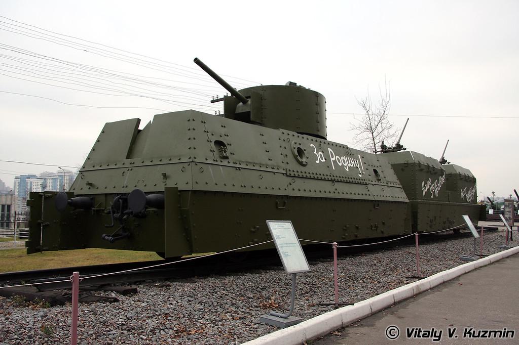 Платформа (Artillery-machinegun armored platform)