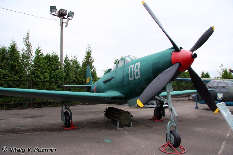 Bell Kingcobra R-63