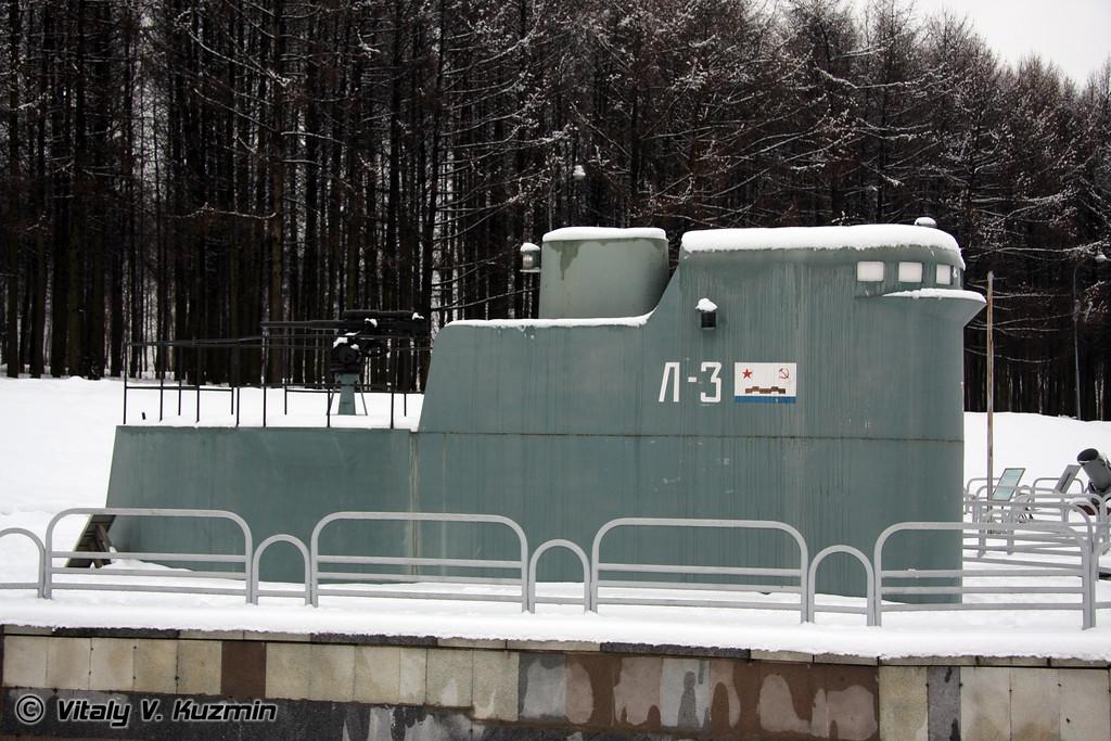 Боевая рубка подводной лодки Л-3 (L-3 submarine conning tower)