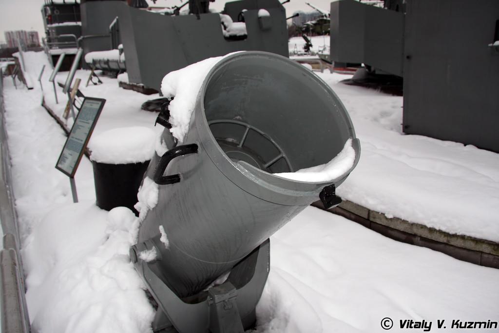 Бомбомет БМБ-2 (BMB-23 bomb thrower)