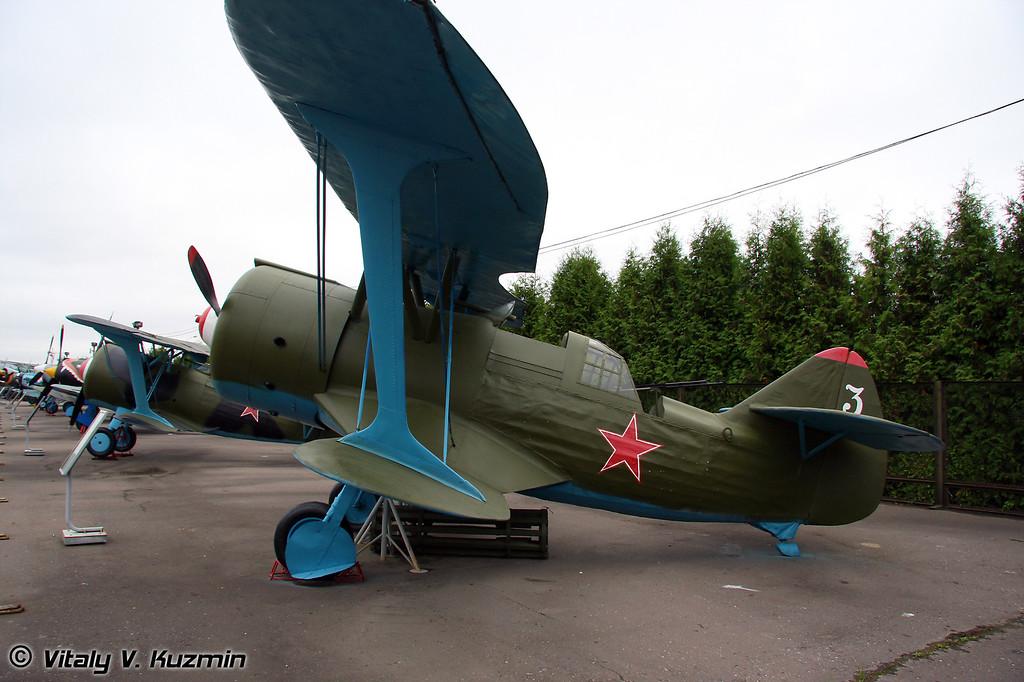 ДИ-6 (DI-6)