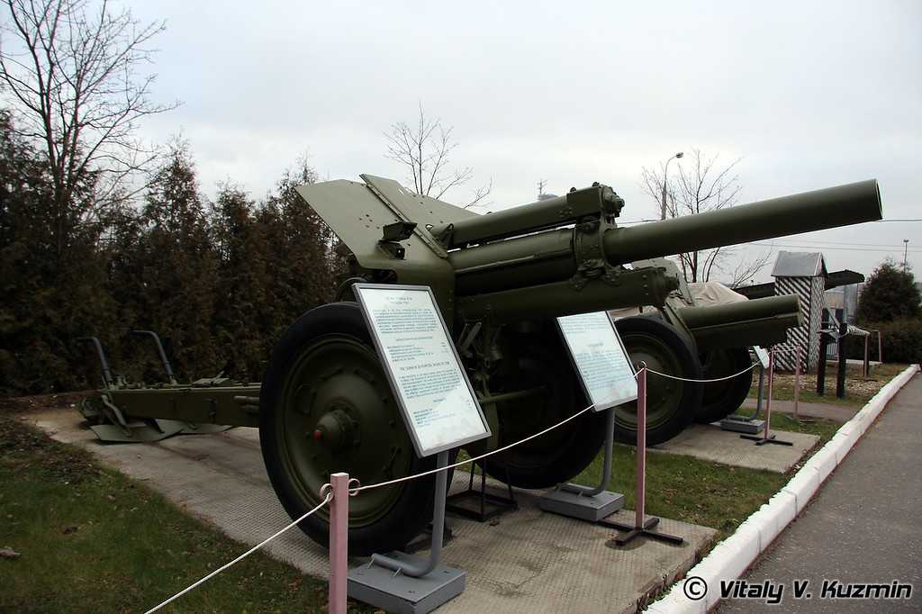 122мм гаубица М-30 (122mm M-30 howitzer 1938 model)