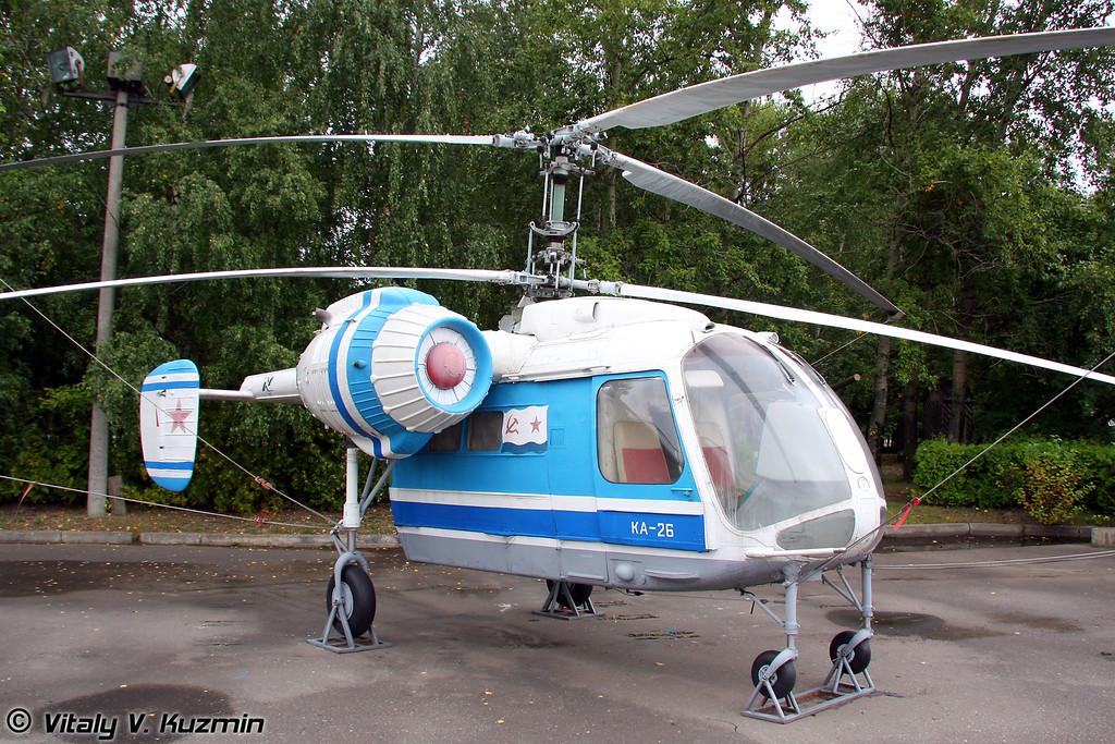 Ка-26 (Ka-26)