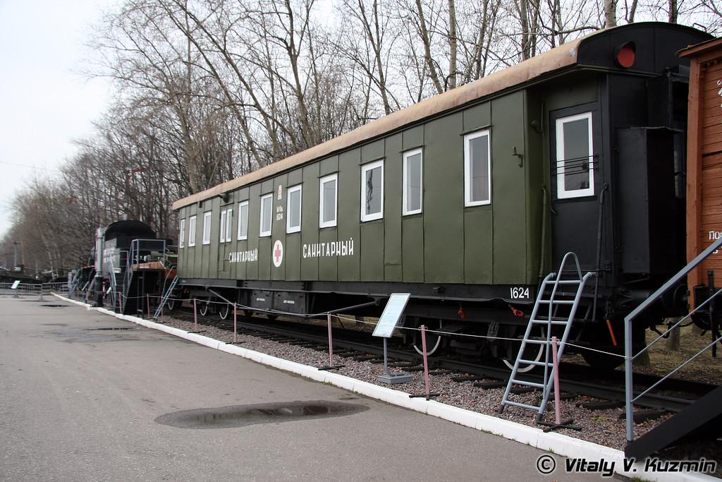 Фрагмент медицинского поезда (Medic train)