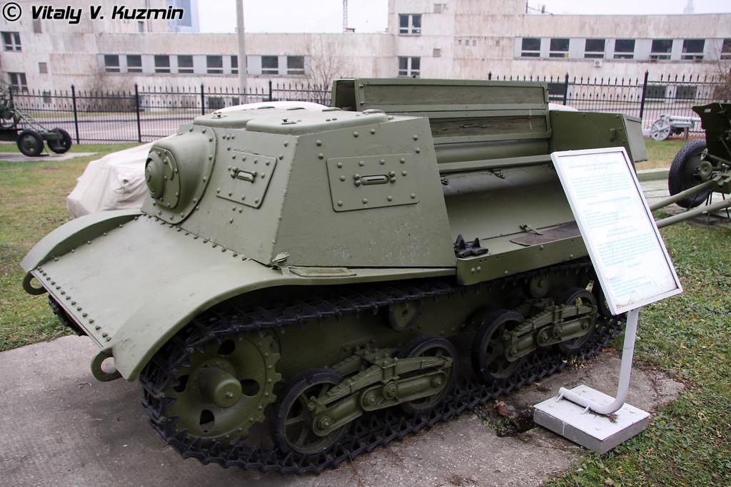 Комсомолец Т-20 (Komsomolets T-20 artillery armoured tractor)