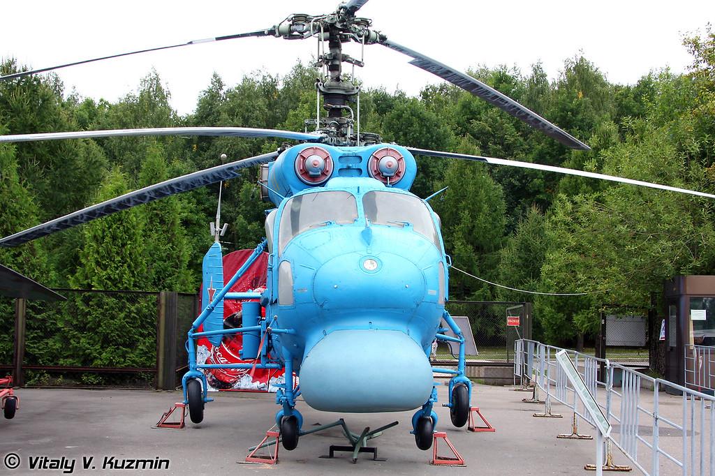 Ка-25ПЛО (Ka-25PLO)