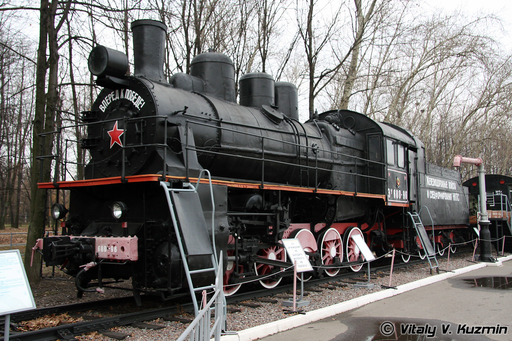 Локомотив Эу №680-96 (EU locomotive #680-96)