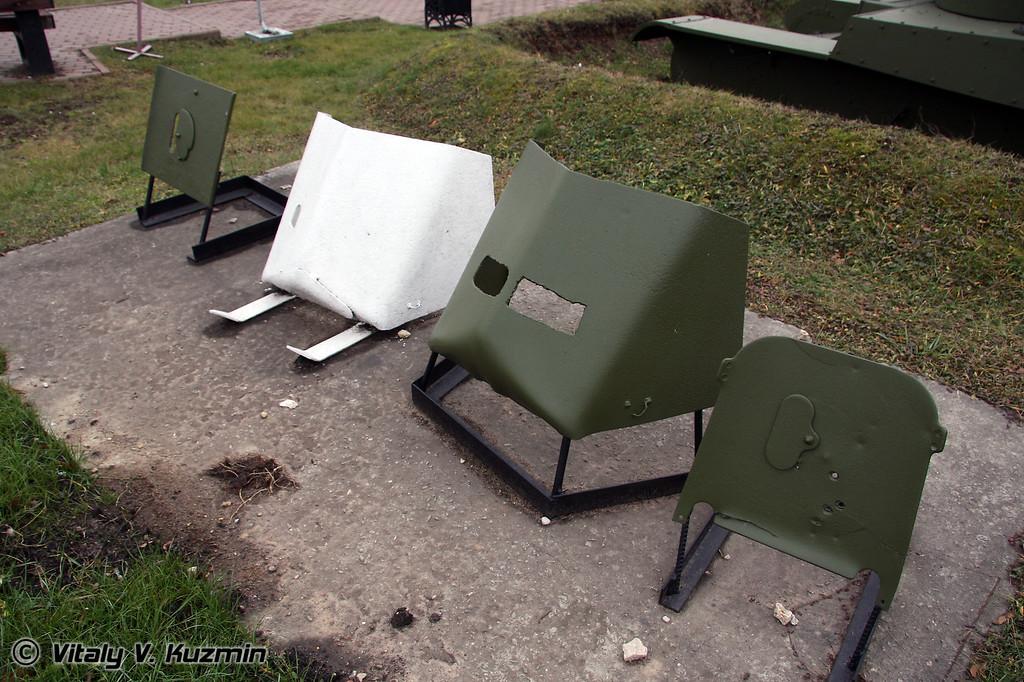 Переносные стрелковые щиты (Portable rifle shields)