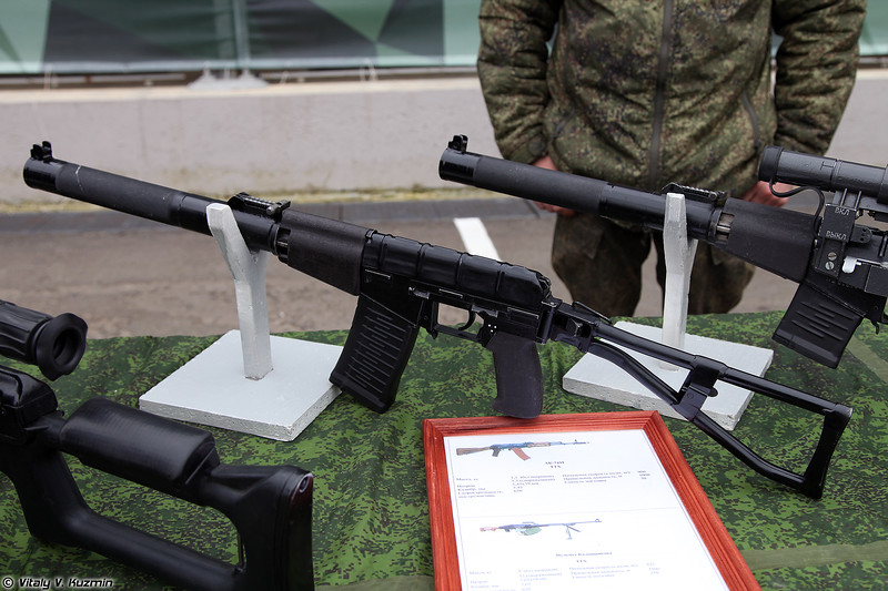АС Вал (AS Val compact assault rifle)