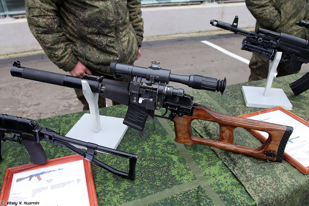ВСС Винторез (VSS Vintorez sniper rifle)