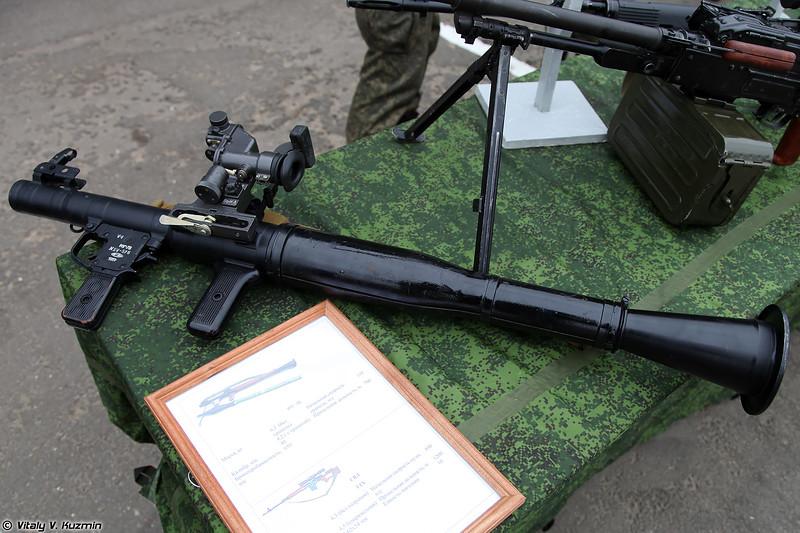 Гранатомет РПГ-7В (RPG-7V grenade launcher)