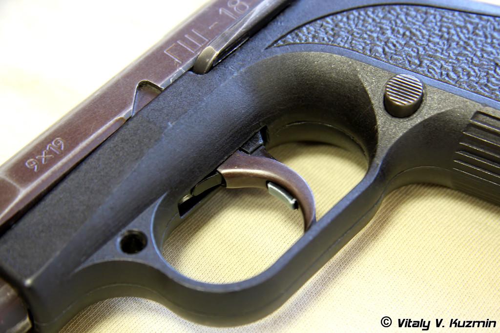 9-мм пистолет ГШ-18 (9mm GSh-18 pistol)