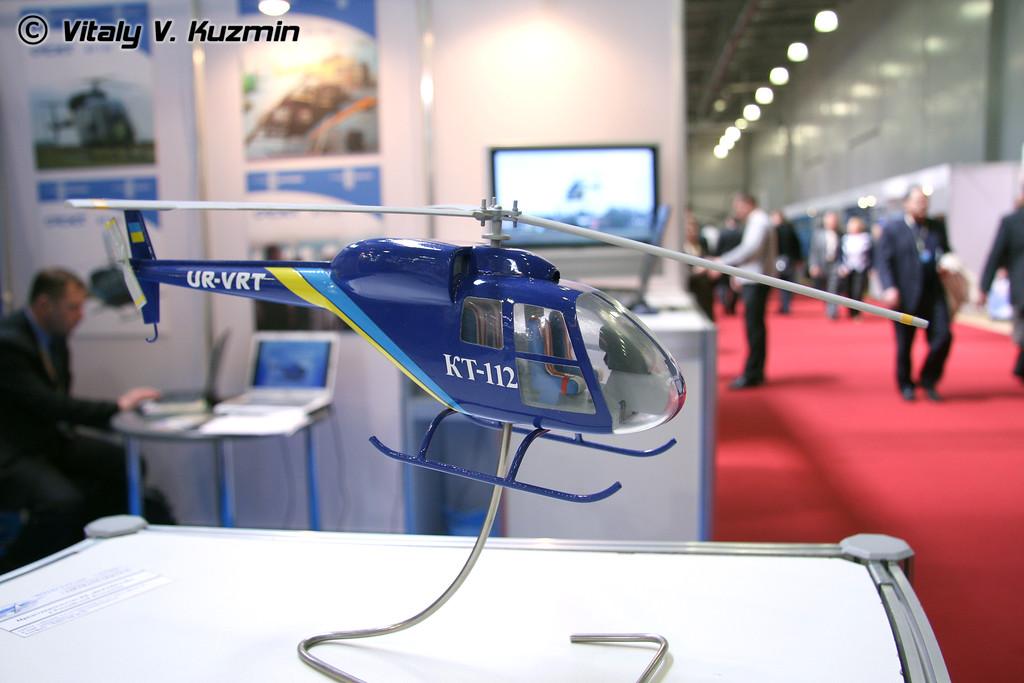 Украинский КТ-112 (KT-112)