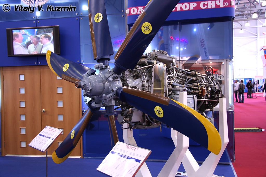 Двигатель ВК-1500С (VK-1500S)