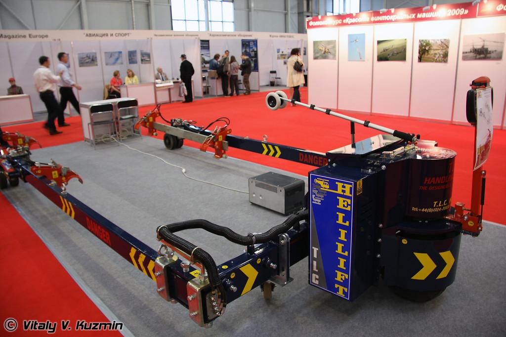 Устройство для транспортировки вертолетов (Device for helicopter transportation)