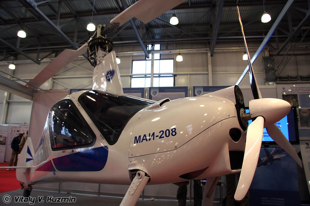 МАИ-208 (MAI-208)