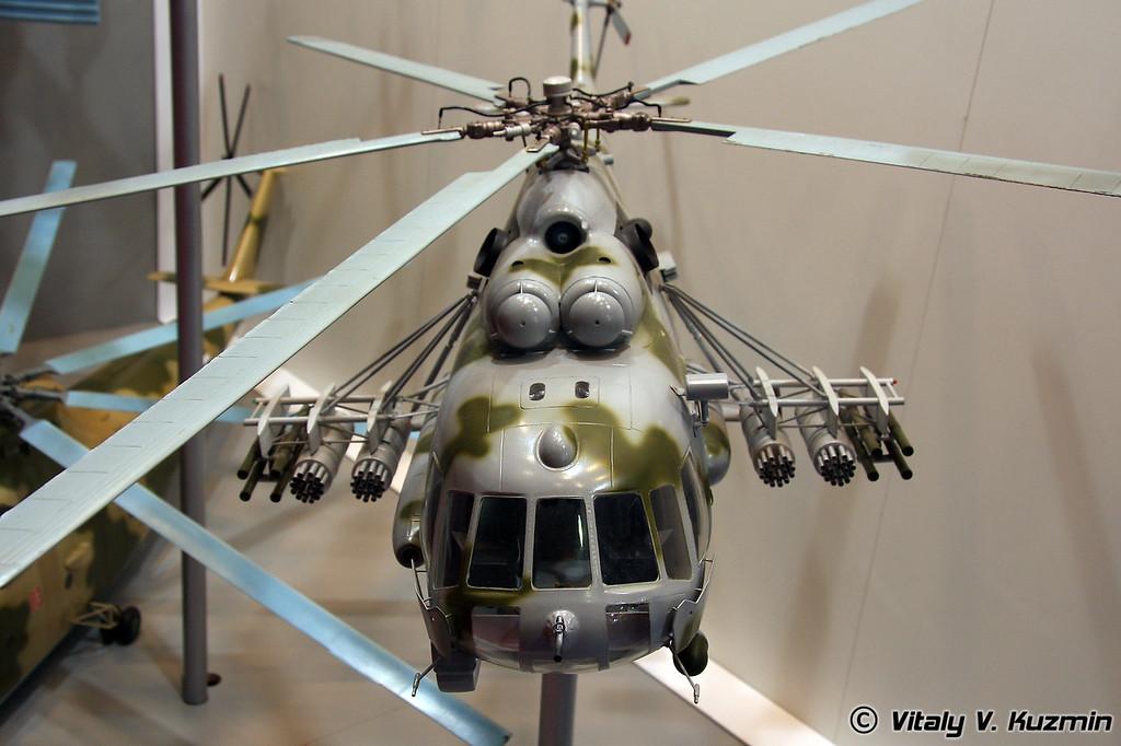 Ми-171Ш (Mi-171Sh)