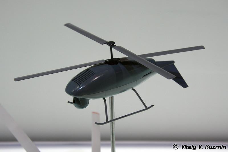 БЛА Ka-135 (Unmanned helicopter Ka-135)