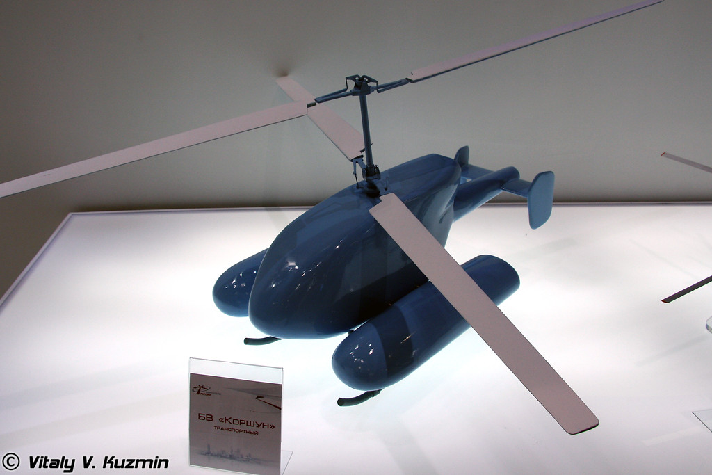БЛА ВТ Коршун (Unmanned helicopter type vehicle Korshun model)