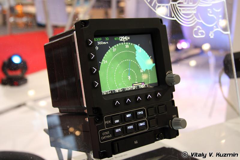 TDS-56D многофункциональный индикатор (TDS-56D multifunctional display)
